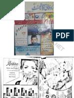 Roohani Digest January 2016