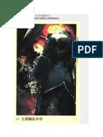 Overlord Volume 6.docx