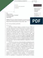 Mislenje po Nacrt izvestajot za SOVZS po nacrt izmenite na Planot za upravuvanje so NPG 2011-2020