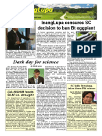 inanglupa newsletter  january 2016 issue