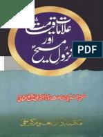 Alamat E Qayamat or Nuzool E Maseeh by Mufti Rafi Usmani PDF Free Download
