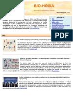 Newsletter BIO-ETHICA February 2015