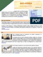 Newsletter BIO-ETHICA April 2015