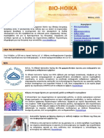 Newsletter BIO-ETHICA May 2015