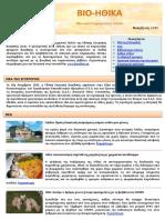 Newsletter BIO-ETHICA Nov 2015