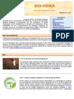 Newsletter BIO-ETHICA November 2014