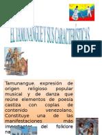 El Tamunangue