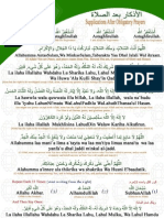 Supplications After Obligatory Prayers