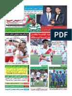 3362-d3dd0.pdf