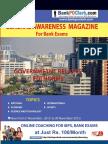 Download General Awareness Magazine Vol 18 December 2015 Www.bankpoclerk.com