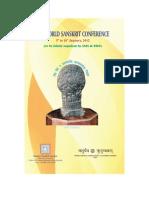 15th World Sanskrit Conference