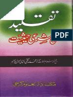 Taqleed Ki Sharai Haisiyat