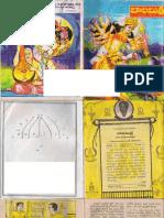 Balamitra Oct2010.pdf