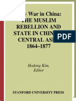 Holy War in China the Muslim Rebellion and State in Chinese Central Asia 1864 1877