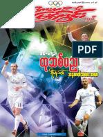 Sport View Journal Vol 5 No 4.pdf