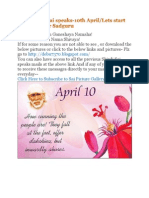 Shri Shirdi Sai Speaks for 10th April