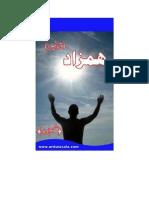 Hamzad by Shamim Naveed