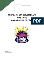 Priprema za sat hrvatskog jezika