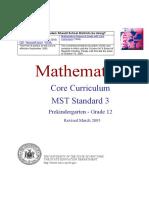 Math Core
