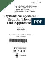 动力系统,遍历论及其应用