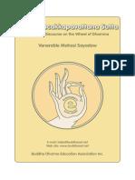 The Buddha - Dhammacakkapavattana Sutta. Ven. Mahasy Sadayaw Commentaries