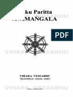 04- Avamangala - Cetakan 2