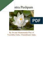Mantra Pushpam PDF
