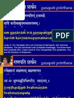 Ganapathi Atharva Sirsham FINAL