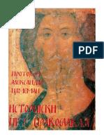 Aleksandar Šmeman~Istorijski put pravoslavlja.pdf