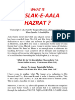 What is Maslak e Ala Hazrat