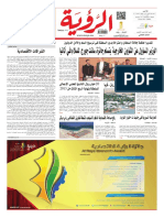 Alroya Newspaper 31-01-2016