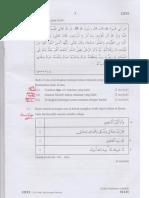 Ayat Quran Dan Hadis Ting 4 Dan 5
