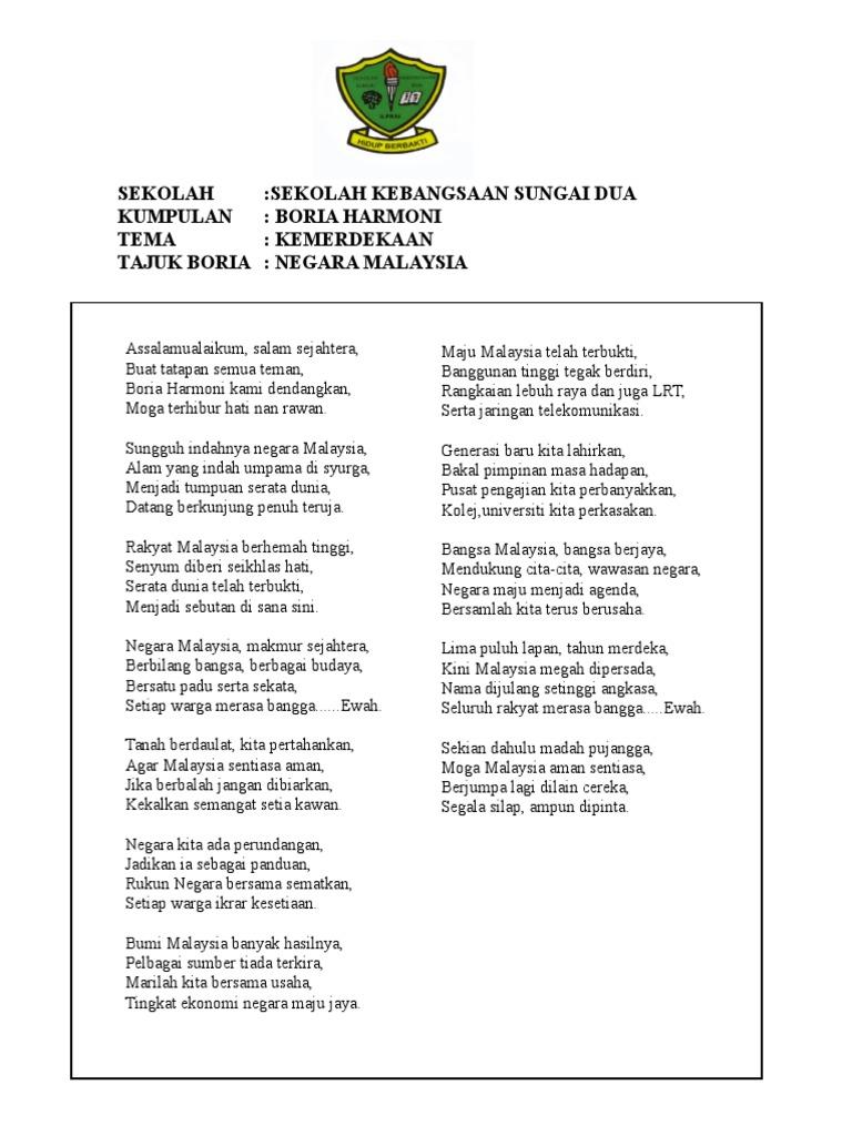 Lirik Lagu Boria Doc