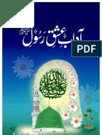 Aadab-e Ishq-e Rasool SAW