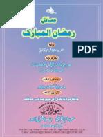 Masail e Ramadhan ul Mubarik by Sheikh Muhammad Ahmad Thanvi