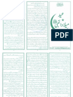 Eid-e-Milaad-un-Nabi(saws)