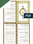 Qur'ani Dua'e