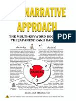 The Narrative Approach ( japanese kanji radicals) by Sergio Moreno