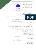 exam math corigé