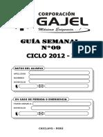 Gajel