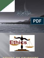Ethics of Students
