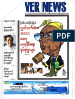 Flower News Journal - Vol 12 - No 5.pdf
