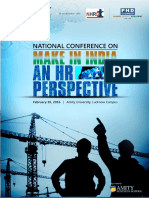 HR Conference-e Brochure