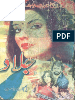 Jallad by M.A.Rahat