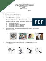 sains yar 5 mid year.pdf