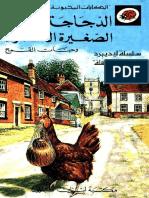 Cuentos arabes
