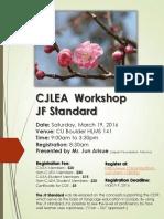 jf standard 2