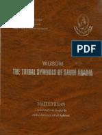 Wusum - The Tribal Symbols of Saudi Arabia( Part 1)