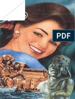 Doosra Tabaq by M.a.rahat
