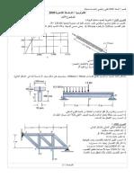 series-genie civil-bigben-1.pdf